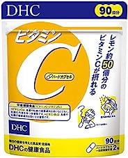 DHC 維生素C(硬膠囊)經濟裝90日分