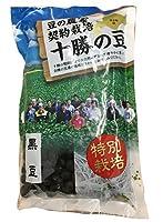 フジタ 特別栽培 十勝の豆  黒豆<300g>