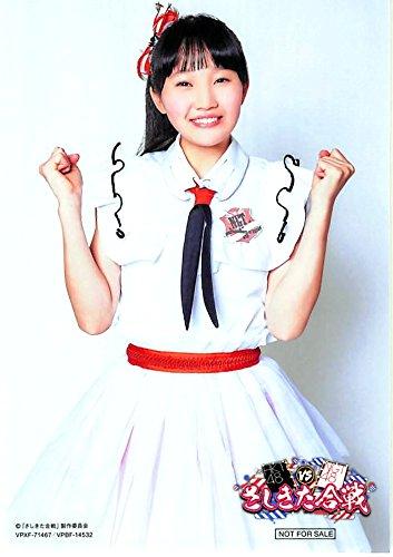 【山田野絵】 公式生写真 HKT48 vs NGT48 さしきた合戦 DVD封入
