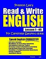 Preston Lee's Read & Write English Lesson 1 - 40 For Cantonese Speakers