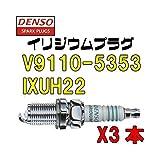 イリジウムパワー/デンソーV9110-5353 IXUH22 3本セット/ワゴンRスティングレー/OrangeCaramel/3X-2489