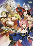 Fate/EXTELLA コミックアンソロジー (DNAメディアコミックス)
