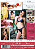 Legend Gold Be with you SPECIAL 釈由美子 [DVD]