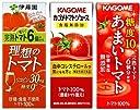 カゴメ 伊藤園 トマトジュース200ml紙パック 3種類 各8本 24本 (理想のトマト カゴメトマトジュース あまいトマト)