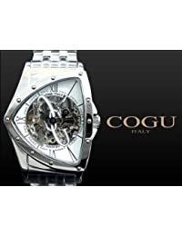 コグ COGU 流通限定モデル フルスケルトン 自動巻き 腕時計 BNT-WH[並行輸入品] [t-1]