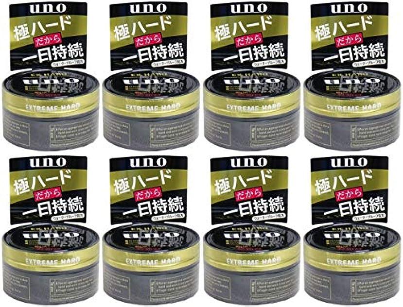 イノセンスタンクビート【まとめ買い】ウーノ (uno) ヘアワックス エクストリームハード 80g【×8個】