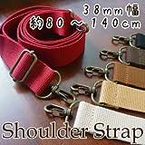 【INAZUMA】 バッグ用ショルダーストラップ/ショルダーひも約80cm~140cm 幅約38mmYAT-1438#11黒