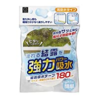 強力吸水 結露吸水テープ180cm 【まとめ買い10個セット】 KM-162
