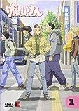 げんしけん 第1巻[ZMBZ-2071][DVD] 製品画像