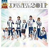 ミュージカル「テニスの王子様」Dream Live 2011を試聴する
