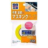 ソフト99(SOFT99) 接着剤・テープ マスキングテープ 09120