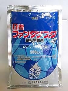 日本曹達 殺菌剤 ファンタジスタ顆粒水和剤 500g