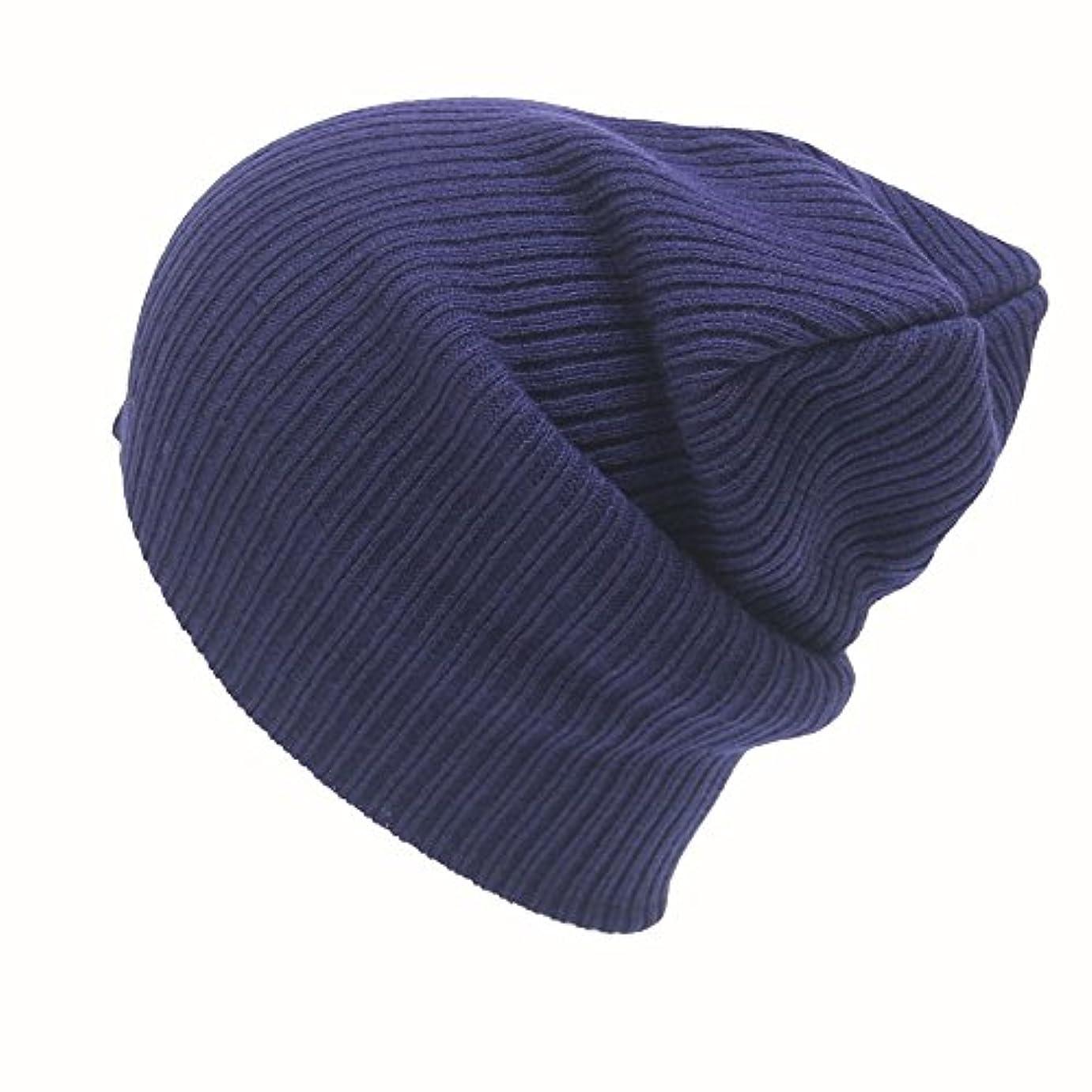 Racazing 選べる7色 ニット帽 編み物 ストライプ ニット帽 防寒対策 通気性のある 防風 暖かい 軽量 屋外 スキー 自転車 クリスマス Hat 男女兼用 (ネービー)