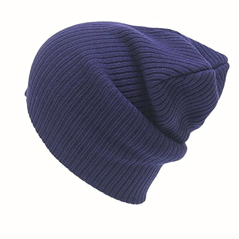 著名な花火著名なRacazing 選べる7色 ニット帽 編み物 ストライプ ニット帽 防寒対策 通気性のある 防風 暖かい 軽量 屋外 スキー 自転車 クリスマス Hat 男女兼用 (ネービー)