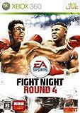 「ファイトナイト ラウンド4 (FIGHT NIGHT ROUND4)(英語版)」の画像