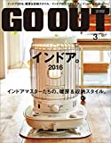 GO OUT (ゴーアウト) 2016年 3月号 [雑誌]