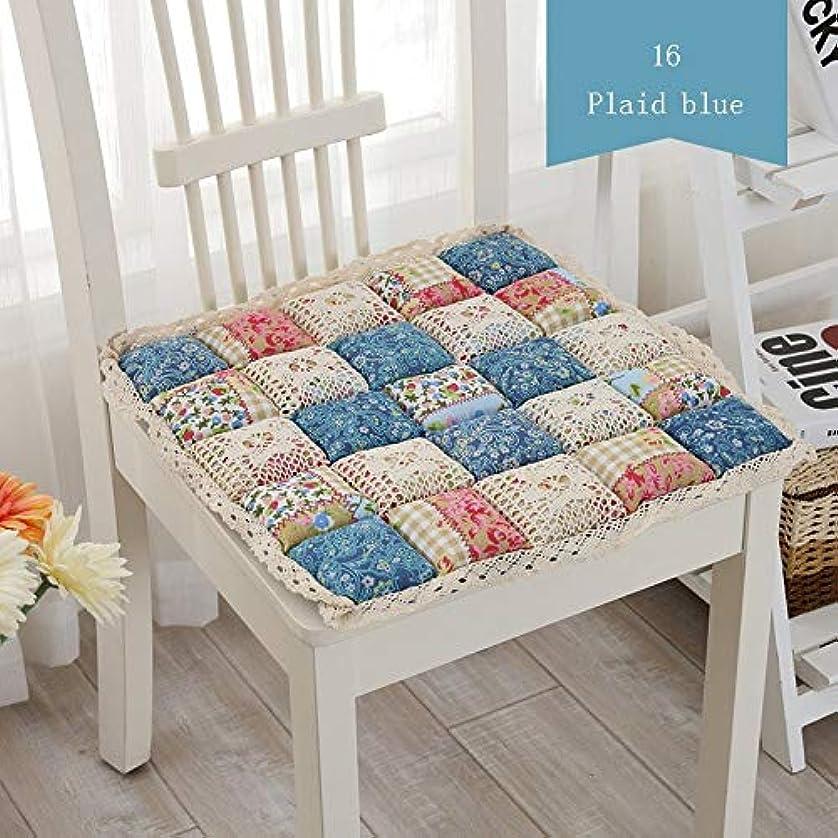 本物の耕す師匠LIFE 1 個抗褥瘡綿椅子クッション 24 色ファッションオフィス正方形クッション学生チェアクッション家の装飾厚み クッション 椅子
