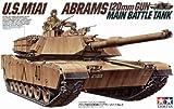 タミヤ 1/35 ミリタリーミニチュアシリーズ No.156 アメリカ陸軍 戦車 M1A1 ビッグガン・エイブラムス プラモデル 35156