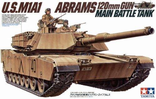 1/35 ミリタリーミニチュアシリーズ M1A1エイブラムス