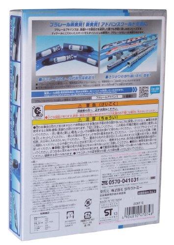 プラレール アドバンス AS-12 京成スカイライナー