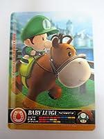 『マリオスポーツ スーパースターズ』amiiboカード :ベビィルイージ:乗馬レース