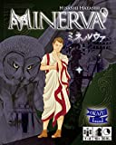 Minerva/ミネルウァ
