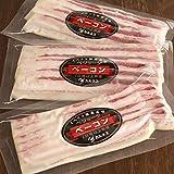 イベリコ豚最高峰 ベジョータベーコンスライス(240G)ギフト対応 Iberico Bellota Bacon Slices 240g
