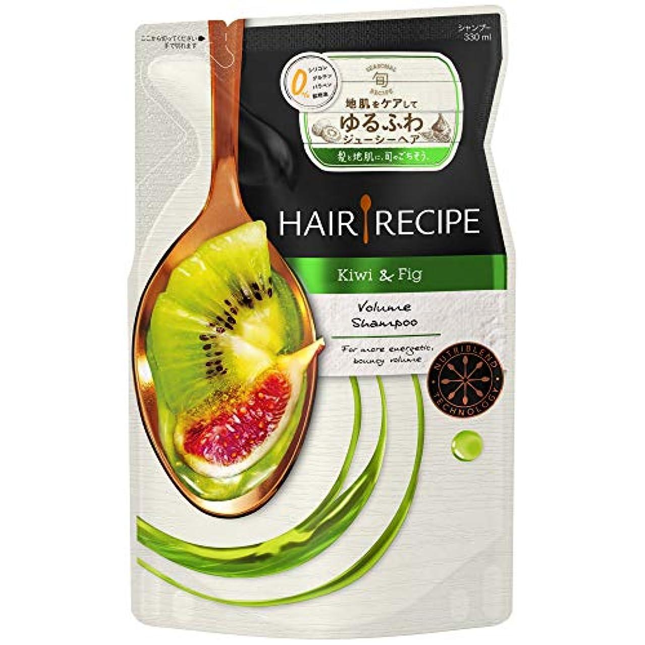 パイプライン販売計画脆いヘアレシピ シャンプー キウイ エンパワーボリュームレシピ 詰め替え 330mL