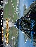 ブルーインパルス コンプリートミッション2 THE SOLO [DVD]