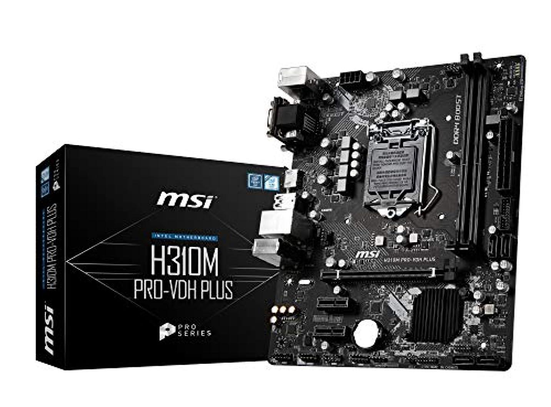 側面ひまわりデッキMSI H310M PRO-VDH PLUS M-ATX マザーボード [Intel H310チップセット搭載] MB4697