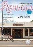 NOUVEAUハワイ VOL. 9 オアフ島特集   (澤田出版)