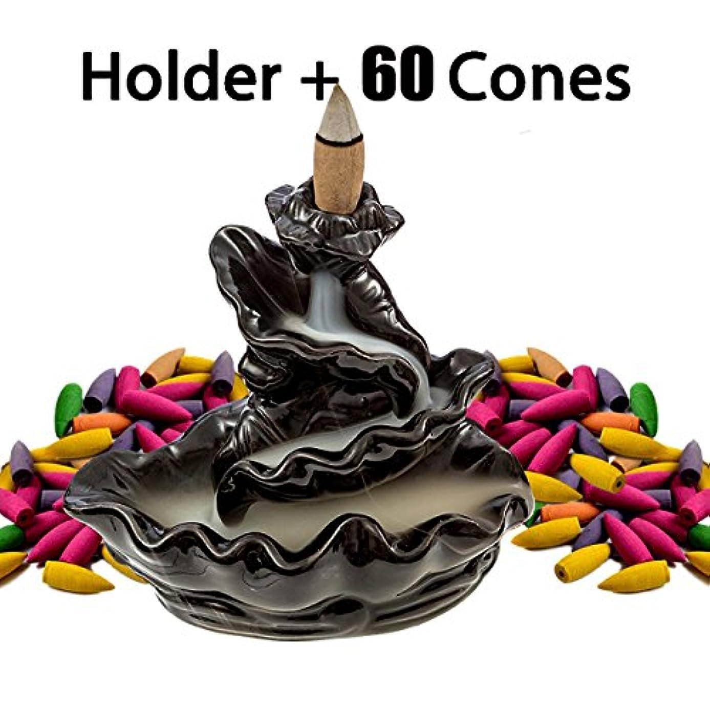 アストロラーベ絶壁両方DELIWAYセラミックお香逆流ホルダー、さまざまなミックス香りつきIncense Cones and Burner/香炉セット ブラック DLW-HGIH-02