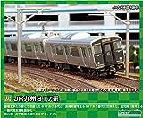 グリーンマックス Nゲージ JR九州817系0番代 (佐世保車・白ライト)2両編成セット (動力付き) 31513 鉄道模型 電車