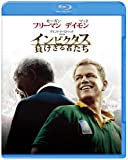 インビクタス / 負けざる者たち Blu-ray&DVDセット(初回限定生産) 画像