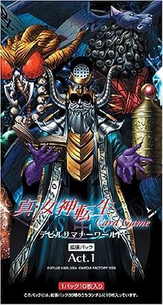 真・女神転生カードゲーム デビルサマナーワールド 拡張パックAct.1 BOX