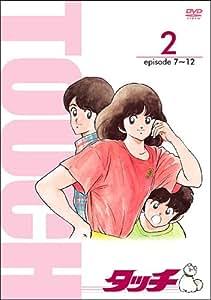 TV版パーフェクト・コレクション タッチ 2 [DVD]