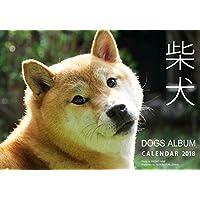 2018カレンダー ドッグズアルバム「柴犬」 ([カレンダー])
