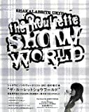 SHAKALABBITS UKI'S  The Roulette SHOW WORLD