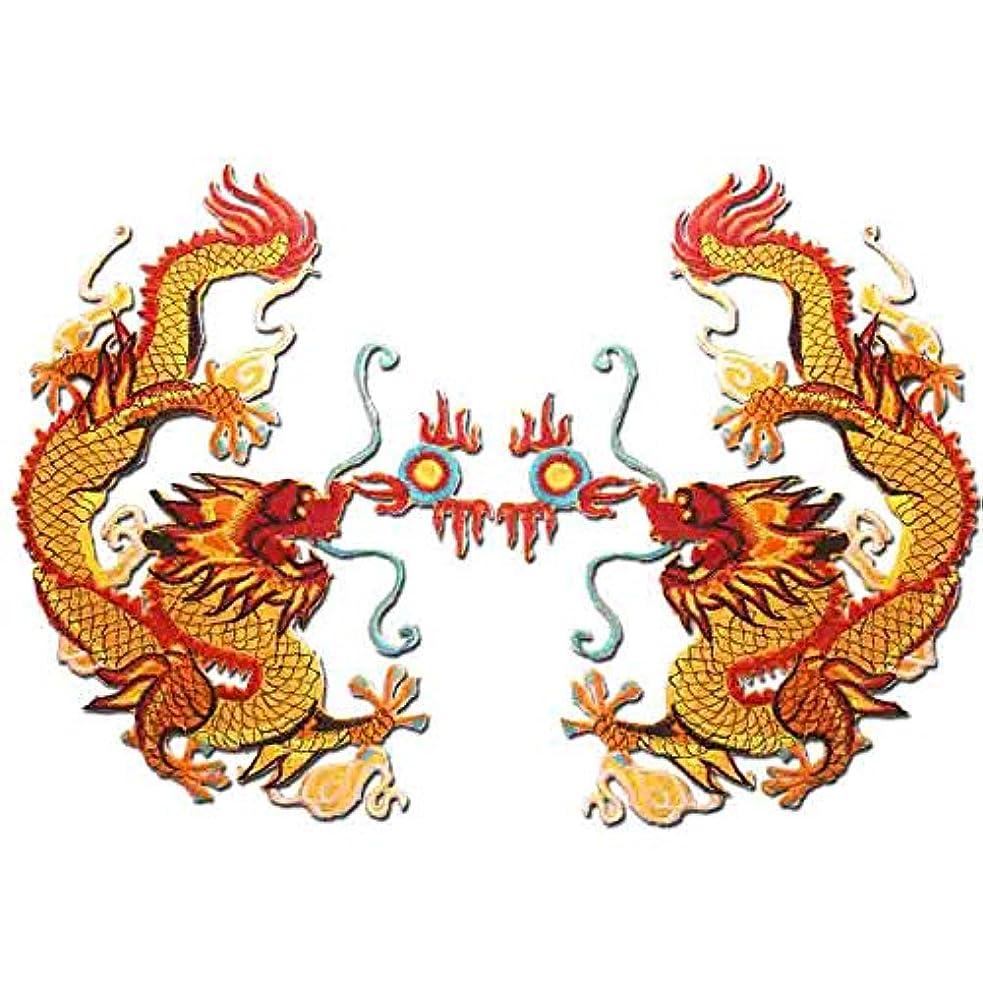二度山脅威刺繍アプライク布の服DIYの装飾1ペア中国の金のドラゴンの刺繍のアップリケパッチの縫製アイロン衣類装飾的なDIYのパッチ