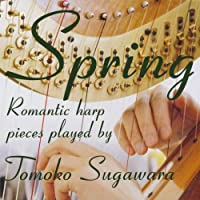 Spring by Tomoko Sugawara