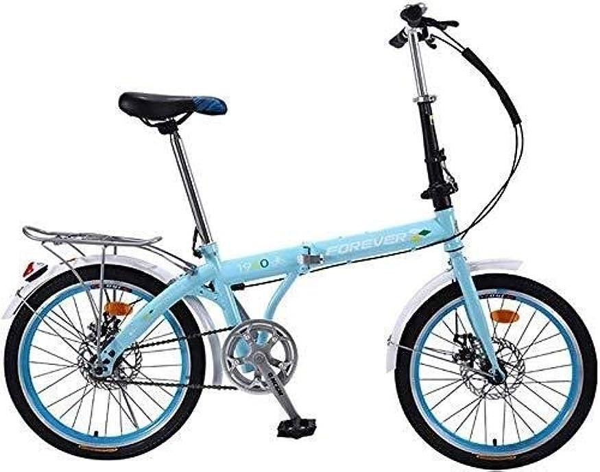 超越するそれによって乳白色WXQ-XQ キッズバイク折り畳み式自転車アウトドア子供の自転車夏の旅行マウンテンバイク16/20インチの男の子と女の子の自転車超軽量ポータブルスピード調整(色:ブルー、サイズ:20インチ)