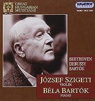 Great Hungarian Musicians: J=zsef Szigeti & Btla
