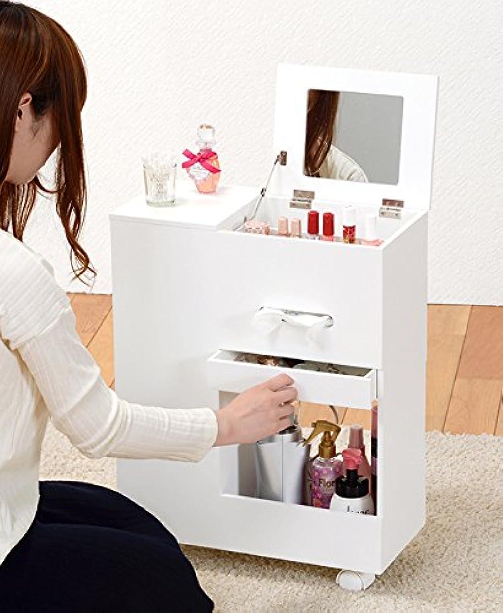 時々時々星詩人コスメワゴン 化粧ワゴン コスメ収納 収納ボックス 化粧台 1面鏡 完成品 キャスター付き 折りたたみ式 引き出し付き コンパクト 大容量 軽量 ホワイト