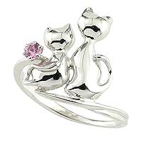 [アトラス] Atrus ネコ の ピンキーリング ピンクサファイア ソリティア 一粒の宝石 ホワイトゴールドK18 K18WG 18金 指輪 12号 一粒宝石とアベック猫のかわいいリング ファッションリング