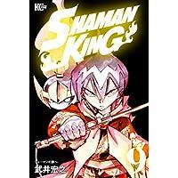 SHAMAN KING ~シャーマンキング~ KC完結版(9) (少年マガジンエッジコミックス)