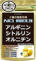 NO 系 BIG3 アルギニン ・ シトルリン ・ オルニチン (1000mg×3種) (レモン, 40回分 240g)