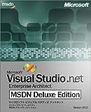 Visual Studio .NET Enterprise Architect MSDN DX