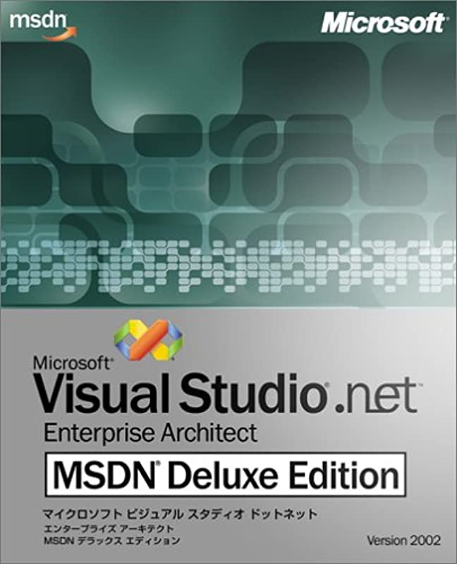 蜂凝縮するミッションVisual Studio .NET Enterprise Architect MSDN DX