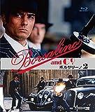 ボルサリーノ2  ブルーレイ版 [Blu-ray]