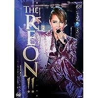 柚希礼音 ディナーショー「THE REON!!」